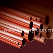 Copper Straight Tube